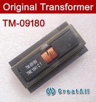 10pcs new improved TM-09180 inverter transformer for Samsung,Free shipping
