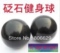 Genuine Si Bin Bian Yu Shi ball ball 50mm/420g elderly care