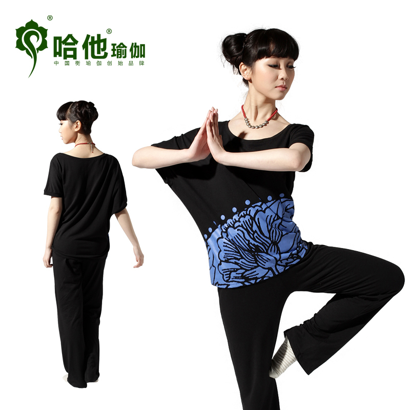 yoga I Want grade bamboo fiber increasingly Workout clothes yoga clothes suit genuine special offer free shipping(China (Mainland))