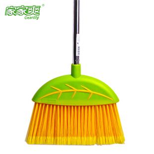 Free shipping Advanced besmirchers broom plastic broom jh-4724