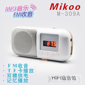Free shipping Mini mikoo digital card speaker m-309a portable fm radio speakers tf card usb flash drive