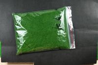 200g model scenery Grass Fibre 1mm Nylon middle green 9#