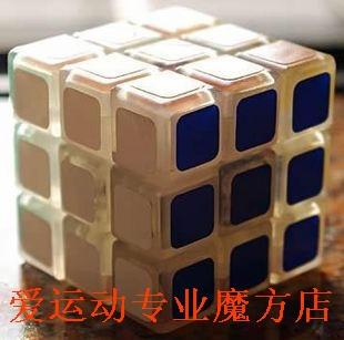 Free shipping ABS plastic Playright transparent luminous small three order magic cube keychain strap t buckle