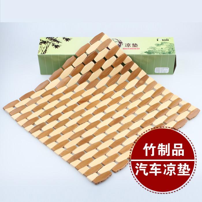 Car bamboo liangdian car seat cushion bamboo mat liangdian eco-friendly healthy cushion(China (Mainland))