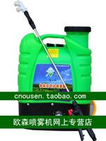 16l intelligent sprayer electric charge spraying machine high pressure 3c green