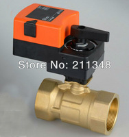 AC/DC24V 4-20mA/0-10V brass 1 1/4'' Modulating proprotion valve for flow regulation or on/off control water treatment HVAC