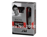 New 2-in-1 Genuine BIAOYA BAY-510 Hair Clipper & Shaver,men's shaver+free shipping
