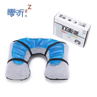 Listen zero cold compress to send U- sided cervical pillow travel pillow inflatable portable home health care New Promotions