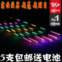 Super bright electronic bleaching luminous hook discoloration induction big carp buoyage