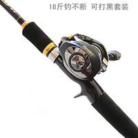 1.98 meters 2.1 meters 2.4 meters double high-carbon lure rod fishing rod set