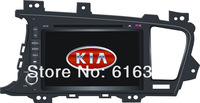 Car DVD Player With GPS For Kia Optima Kia K5 With Navigation GPS Audio Car Built in GPS Radio BT Radio Touch Screen