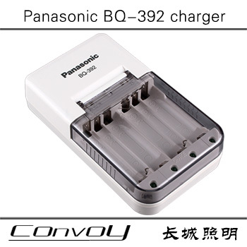 Free shipping Panasonic BQ392 AAA/AA Ni-MH Ni-Cd Rechargeable Battery Intelligent charger(China (Mainland))