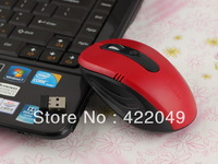 Super power king light 30 meters performance azzor m5 wireless mouse