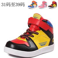 Medium cut big boy sport shoes boys shoes female child skateboarding shoes sports casual children shoes plus size 38 39