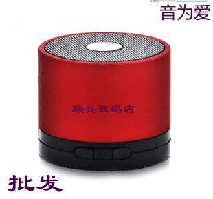 Free shipping 2013 Hot sale Unique High Quality A1 Mini Stereo Card Hi-Fi Speaker(China (Mainland))