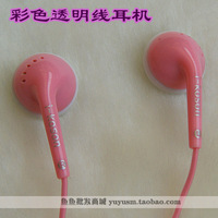 Mp3 mp4 notebook thick transparent i-kison line multicolour heatshrinked earphones