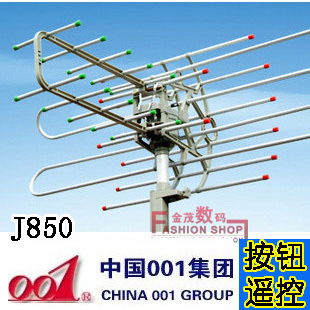 001 outdoor antenna j850 outdoor tv antenna balcony antenna gain antenna(China (Mainland))