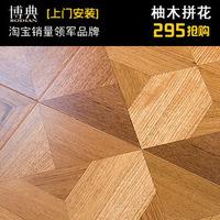 Parquet flooring d teahouses multi-layer solid wood floor handmade wood floor spell quality wood engineered flooring