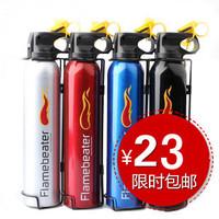 Auto supplies mini car fire extinguisher household dry powder car fire extinguisher  Free shipping