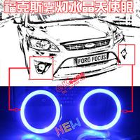 Refires fox fog lamp angel eye fiber optic led lights line lights