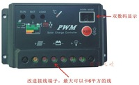 Solar controller for a 12 v24v automatic identification software manufacturers selling buy will give solar energy