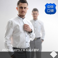Free shipping Male formal commercial solid color shirt white shirt white stand collar white black long-sleeve