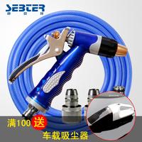 Bettr stainless steel washing water gun car wash tool household high pressure water gun set 15m washing device