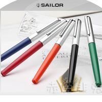 Sailor fountain pen ink pen