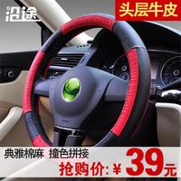 Steering wheel cover genuine leather elegant fluid car cover popular color block summer sets the direction