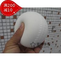 Tee-ball floptical 11 9cm