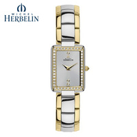 2012 herbelin fashion ladies watch gold plated steel tape rhinestone watch