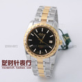 Lukcom watch gold plated stainless steel l980906m-1 fully-automatic mechanical men's watch