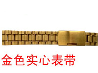 Watch accessories quality stainless steel solid titanium watchband gold plated bracelet 18mm20mm22mm gold