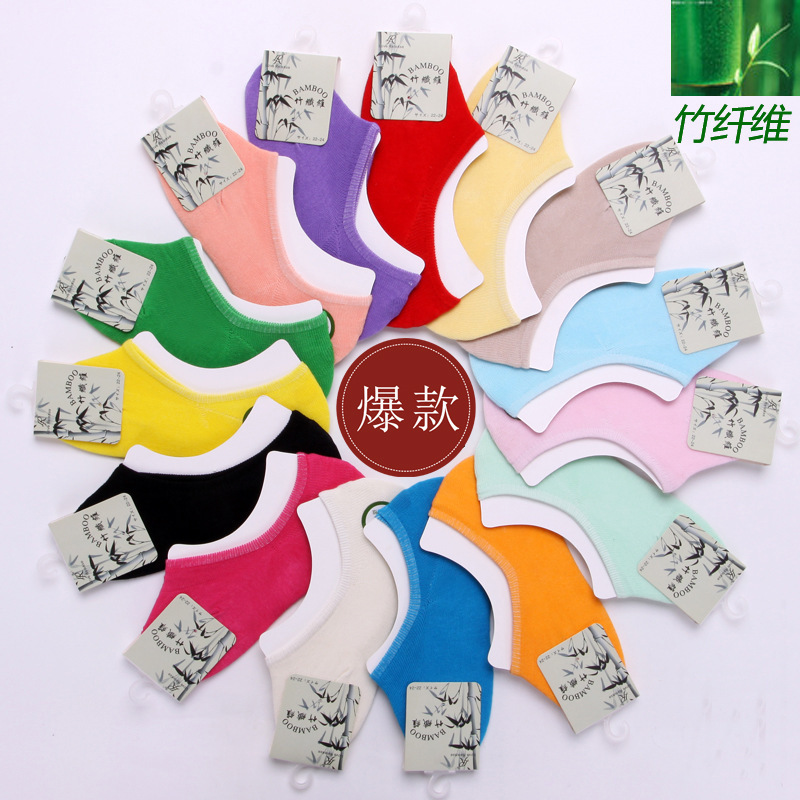 Factory Direct Sale Female Bamboo Fiber Socks Lady Invisible Shallow Mouth Summer Pure Socks,15 Colors(China (Mainland))
