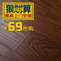 Embossed antique compound floor parquet strengthen the wear-resistant 12mm waterproof wood flooring