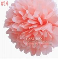 "80pcs 10cm/4"" Pom Poms Ball-Tissue Paper Pom Poms Flower Weddings, Woodland, Modern Vintage, Decorations #14"
