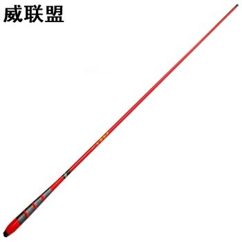 4.5 5.4 6.3 7.2 meters ultra-light ultrafine carbon taiwan fishing rod fishing rod fishing tackle
