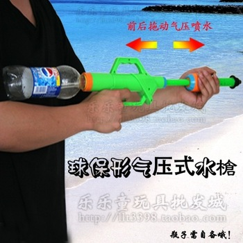 Free shipping Toy water gun eco-friendly child water gun sand toy high pressure water gun beach toy swimming pool