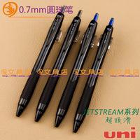 Mitsubishi jetstream ballpoint pen ballpoint pen sxn-157s leugth