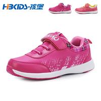 Slip-resistant casual shoes boy princess child sport shoes 31 - 37