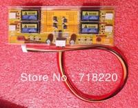 Four light tube high pressure plate inverter , LCD inverter,High voltage 10V-28V