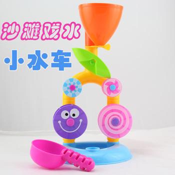 Baby small waterwheel child beach sand play water baby bath educational toys fun