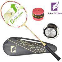 Fangcan carbon fiber badminton full carbon ultra-light n90 second generation star 28