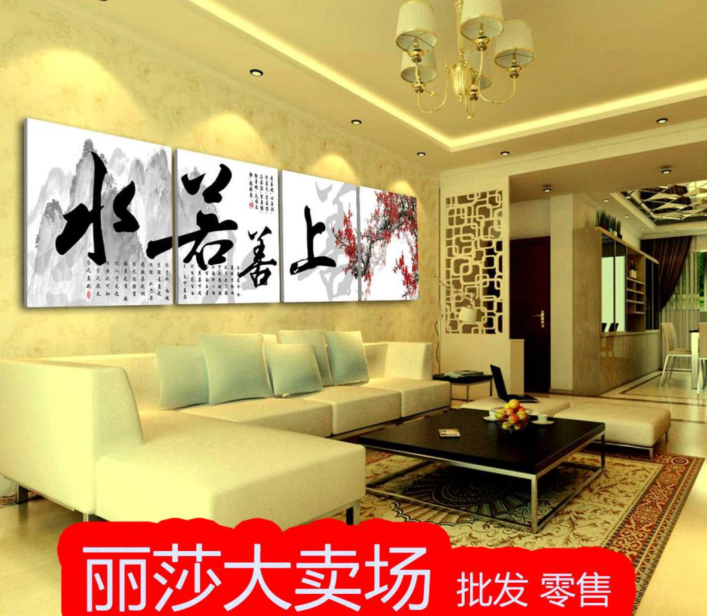 HOT personalized factory Hot-selling picture frame decorative painting paintings mural wholesale innovative wall art painting(China (Mainland))