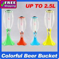 Colorful light emitting beer gun elite f18 beer wine gun beer bucket ktv supplies wine up to 2.5L free shipping