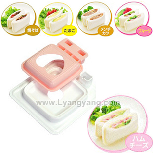 Toast bread mould sandwich mould box diy mould porphyrilic omlet mould(China (Mainland))