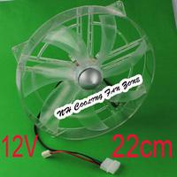 22CM Round Transparent DC12V 3pin/4pin Cooling Cooler Fan