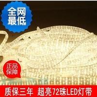 Flat four line rainbow tube neon lamp 220v waterproof ceiling lights tank outdoor
