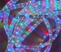 Rainbow tube neon lamp led strip ribbon flat three wire multicolour light 48 beads meters