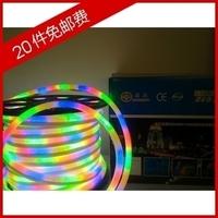 Led line rainbow tube flexible neon lamp